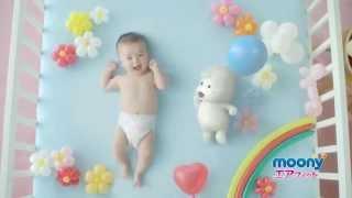 Детские подгузники Moony (Япония)(Детские подгузники Moony (Япония) - видеообзор Наш сайт: http://strekozka.ru Купить японские детские подгузники Moony..., 2015-05-08T09:46:40.000Z)