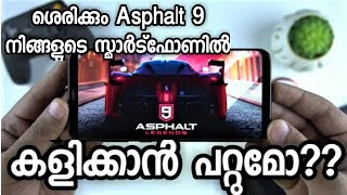 Can We Play Asphalt 9 in our Android Smartphone!!|The Real Truth|ഇത് വല്ലതും നടക്കുമോ?