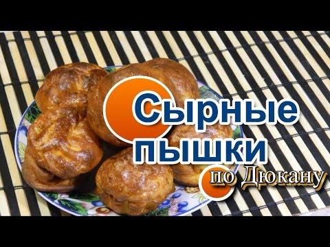 Татошкина кухня рецепты по