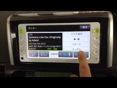 NSCP-W61 multimedia system for Toyota Wish 2012