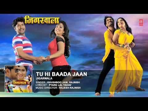Tu Hi Baada Jaan Karejau [ New Bhojpuri Audio Song 2015 ] Feat.Nirahua & Aamrapali - Jigarwala