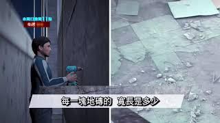 【台灣啟示錄 預告】穿牆大盜與消失的七千萬