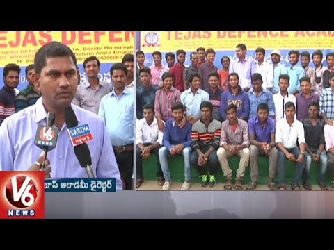 75 Students Of Tejas Defence Academy Selected For Army Recruitment | Karimnagar | V6 News
