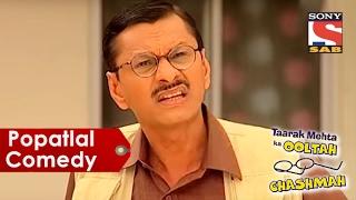 Best Of Popatlal Comedy - Taarak Mehta Ka Ooltah Chashmah