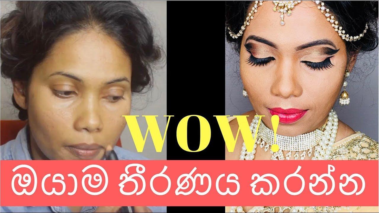 Modern Kandyan Bride Makeup Tutorial