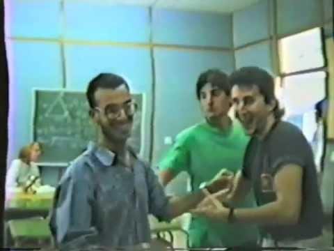 Baghdad International School 1989