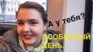 VLOG: Мои ПЛАНЫ в ШВЕЦИИ/ ДИЕТЫ/ отличное настроение