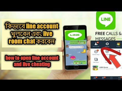how to open line account and live cheating
