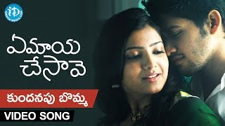 Ye Maaya Chesave Video Songs - Kundanapu Bomma Song || Naga Chaitanya, Samantha || AR Rahman