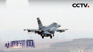 [中国新闻] 美韩新一轮防卫费谈判分歧巨大 韩媒:韩方期待合理公平 | CCTV中文国际