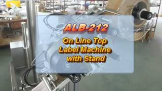 ALB-212 On Line Top Label Machine with Stand