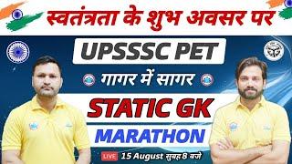 UPSSSC PET | UPSSSC PET Static GK Marathon | गागर में सागर UPSSSC PET Static gk tricks
