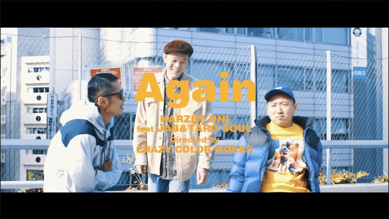 Again – HARZEY UNI feat JAB&TARO SOUL