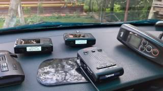 сигнатурные Антирадары 2017. Сравнение на полицейские камеры радар-детекторов