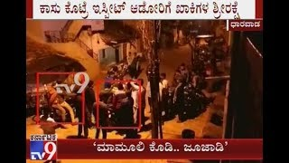 Police Caught Taking Bribe from Gamblers in Dharwad
