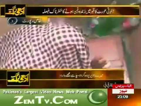 Zinda Aurat Ka Qabar Main Chilla Exclusive Video - YouTube.flv