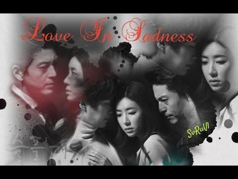 Любовь в печали #ЛюбовьвПечали #LoveInSandess