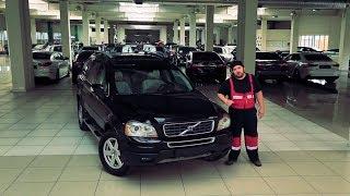 Стоит ли брать подержанный Volvo XC90? | Подержанные автомобили
