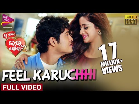 feel-karuchhi-|-official-full-video-|-tu-mo-love-story-2-|-swaraj,-bhoomika-|-tarang-music