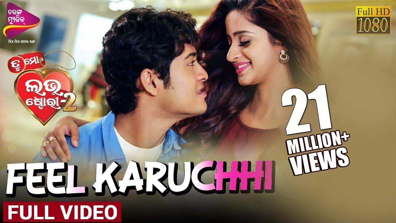 Download Feel Karuchhi | Official Full Video | Tu Mo Love Story-2 | Swaraj, Bhoomika | Tarang Music