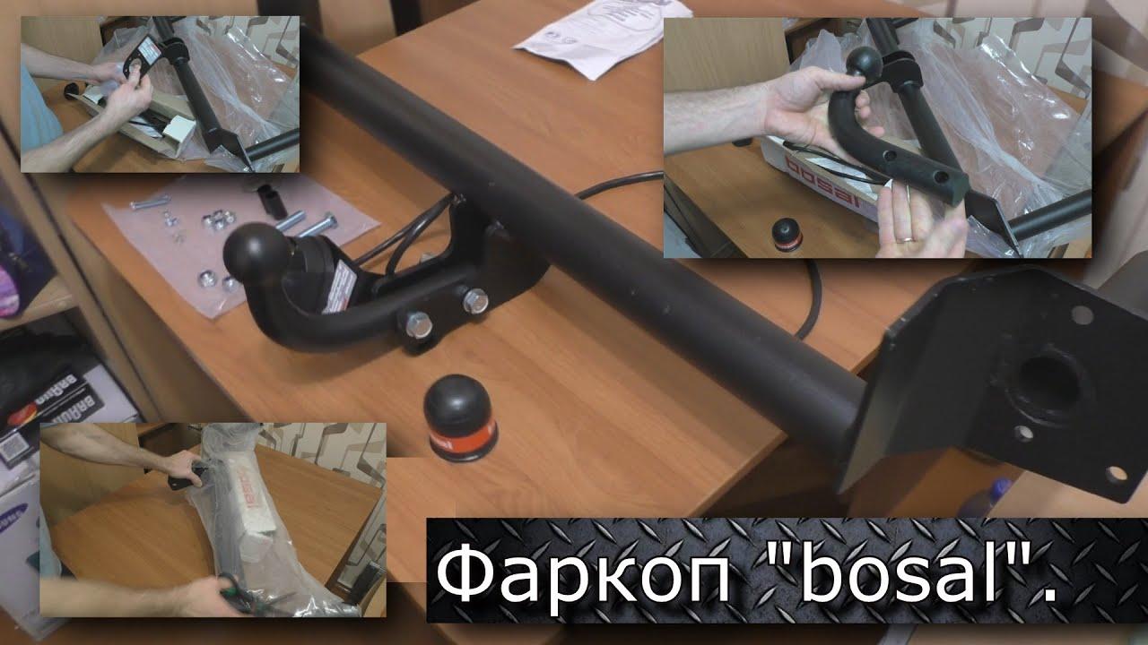 Электрические стеклоподъемники ГРАНАТ для ВАЗ-2109 - YouTube