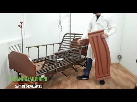 Обзор кровати медицинской функциональной с электроприводом  КМР 06