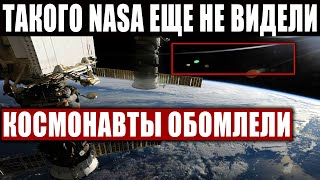 NASA ПОТРЯСЛО МИР СВОИМ ЗАЯВЛЕНИЕМ!!! НАХОДКА В КОСМОСЕ Ш*КИРОВАЛА! 19.07.2021 ДОКУМЕНТАЛЬНЫЙ ФИЛЬМ