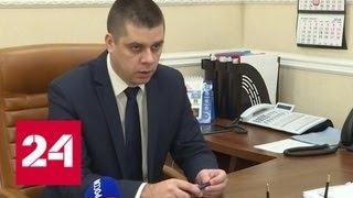 За что вице-губернатор Псковской области получил дом в подарок? - Россия 24