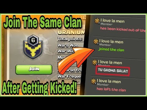 How To Join The Same Clan After Getting Kicked-Out of It? | CLASH OF CLANS HINDI