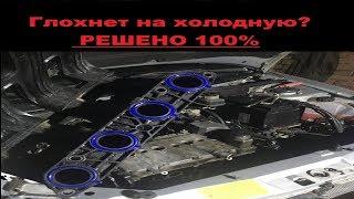 как найти подсос воздуха Ваз/Замена уплотнительных колец рессивера