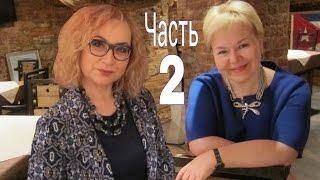 Спросите у Марины Львовны! Врач-косметолог отвечает на вопросы.