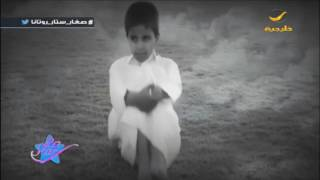 أنشودة الختام  .. أغنية يا دمعة اليتيم للمنشد عبدالعزيز العنزي