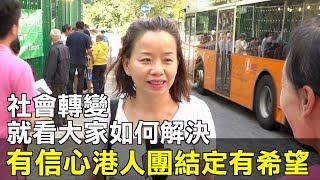 Publication Date: 2019-11-24 | Video Title: 【11.24區議會選舉】市民姚小姐一早前往高主教書院投票,她