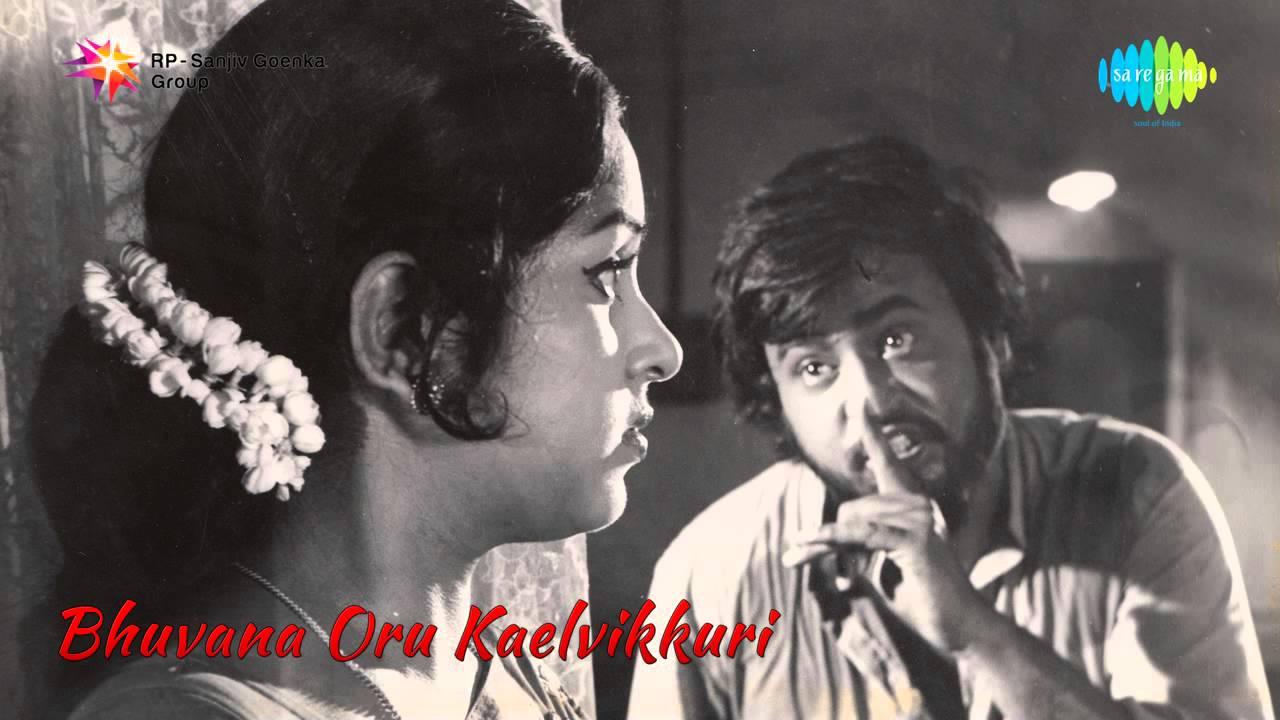 Thai maaman movie songs | kettale oru kelvi video song | sathyaraj.