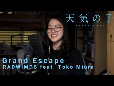 Weathering With You OST - Grand Escape - RADWIMPS Feat. Toko Miura (Movie Edit) 【Cover By Jane】