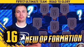 FIFA 17 ROAD TO DIVISION 1 #16 NEW INCREDIBLE TIKI TAKA FORMATION - HOW TO WIN IN ULTIMATE TEAM