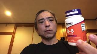 ビタミンB6 を飲む理由 双極性障害に向き合って脳に栄養を。