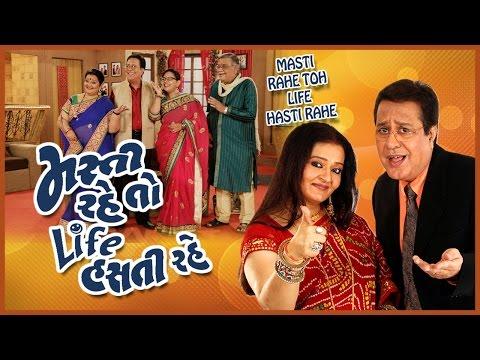 Masti Rahe Toh Life Hasti Rahe - Superhit Family Gujarati Full Natak 2015 - Feroz Bhagat-Apara Mehta