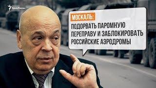 Москаль против Чубарова. Кто сдал Крым?