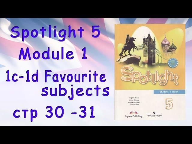 Spotlight 5 Module1 стр 30-31