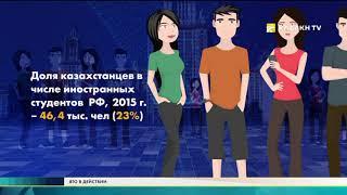 ВТО в действии №28. Зачем Казахстану переходить на 12-летнее образование?