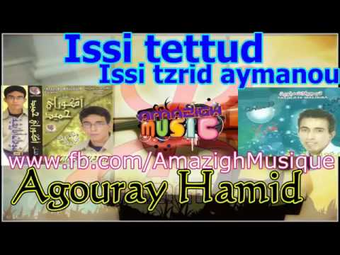 agouray hamid mp3