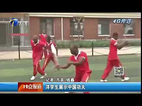 Mukama Chris 周子昕 Interview at Huo Yuanjia Military School in Tianjin