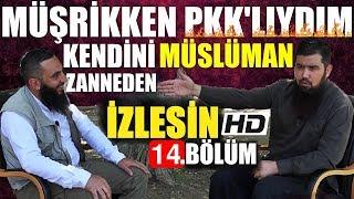 PKK Sempatizanıydım! & Hayvan Gibi Yaşıyordum!   Ebu Haris Eski Tarikatçıyla Röportaj 1.Bölüm Video