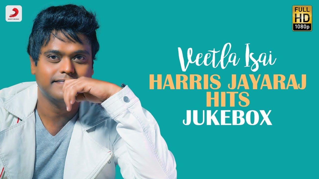 Veetla Isai - Harris Jayaraj Hits Jukebox | Latest Tamil Video Songs | 2020 Tamil Songs