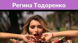 Беременная Регина Тодоренко снялась в клипе Влада Топалова