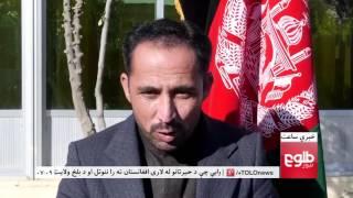 LEMAR News 27 January 2017 /د لمر خبرونه ۱۳۹۵ د سلواغې ۰۸