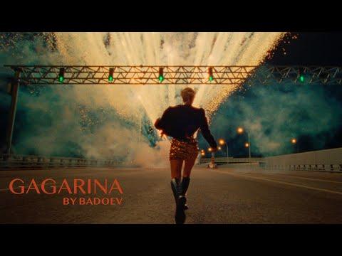 Полина Гагарина - ВЧЕРА (Премьера клипа, 2021) - Видео онлайн