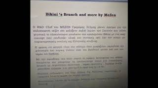 Bikini Bar Spetses Brunch and More by Mezen