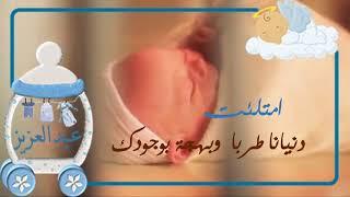 بشارة مولود  باسم عبدالعزيز